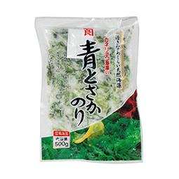 Alga tosaka verde en sal 500Gr