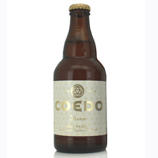 Cerveza japonesa COEDO SHIRO 333Cl