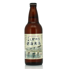 Cerveza japonesa ECHIGO KOSHIHIKARI 500Ml, caja de 15 unidades