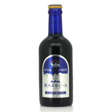 Cerveza japonesa GINGA KOGEN 300Ml, caja de 20 unidades