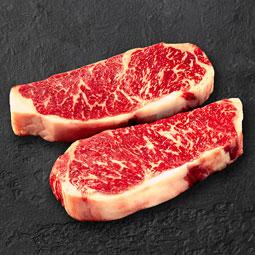 Entrecot de vaca premium Pack 2x250gr aproximados