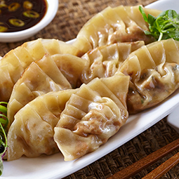 Gyoza de pollo al curry 50Uds x 20Gr
